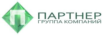 Консалтинговая фирма «Партнер»